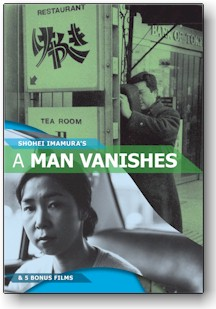 a-man-vanishes-1.jpg