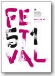 Διαβάστε περισσότερα: 51o Φεστιβάλ Θεσσαλονίκης: Μια δύσκολη ανασυγκρότηση