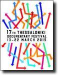 Διαβάστε περισσότερα: 17ο Φεστιβάλ Ντοκιμαντέρ Θεσσαλονίκης –Τα βραβεία