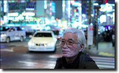 Διαβάστε περισσότερα: Il se peut que la beauté ait renforcé notre résolution–Masao Adachi