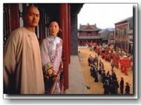 Διαβάστε περισσότερα: Ang Lee: Ένας ασιάτης στην Αμερική