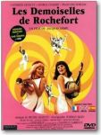 Διαβάστε περισσότερα: Ένα βιβλίο για τον Jacques Demy
