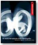 Διαβάστε περισσότερα: Φεστιβάλ Βενετίας 2003: τα βραβεία