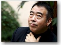 Διαβάστε περισσότερα: Chen Kaige: Η σκηνοθεσία ως ορειβασία