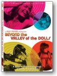 Διαβάστε περισσότερα: Russ Meyer: ο βασιλιάς των ταινιών σεξ