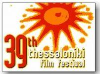 Διαβάστε περισσότερα: 39ο Φεστιβάλ Κινηματογράφου Θεσσαλονίκης: Η βαλκανική διάσταση