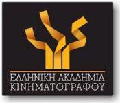 Διαβάστε περισσότερα: 1α Βραβεία Ελληνικής Ακαδημίας Κινηματογράφου (2010)