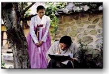 Διαβάστε περισσότερα: Το άγνωστο παρελθόν του κορεάτικου σινεμά