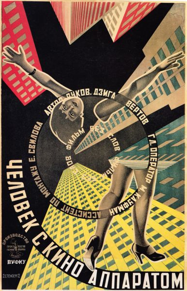The_Man_with_the_Movie_Camera_1929_2