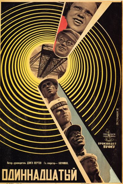 The-Eleventh_1_1928