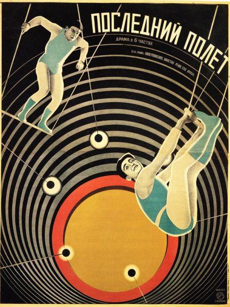 The_Last_Flight_1929