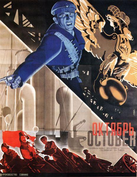 October_1927_MPOTW