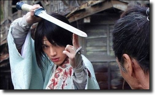 b_505X0_505X0_16777215_00_images_1718_blade-of-the-immortal.jpg