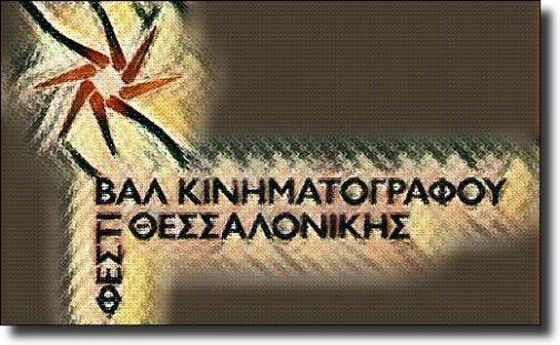 b_505X0_505X0_16777215_00_images_diafora_fest-new-logo-2.jpg